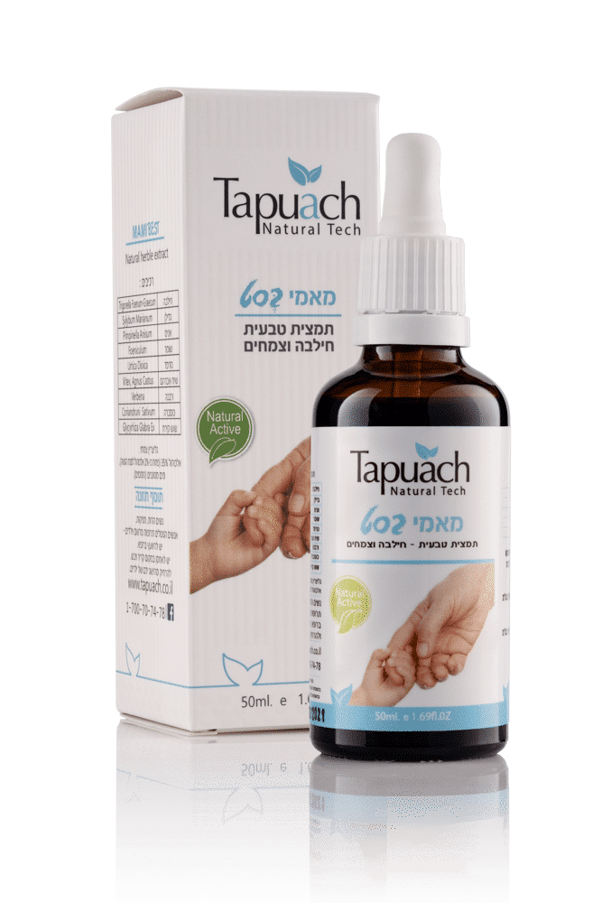 boosting breast milk – Mommy Best Tapuach