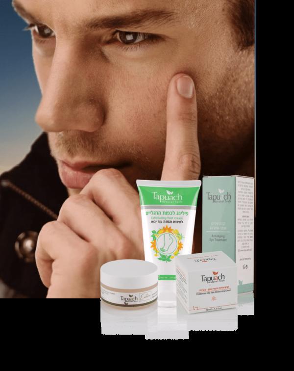 מוצרי טיפוח לגבר מראה צעיר ועור יבש