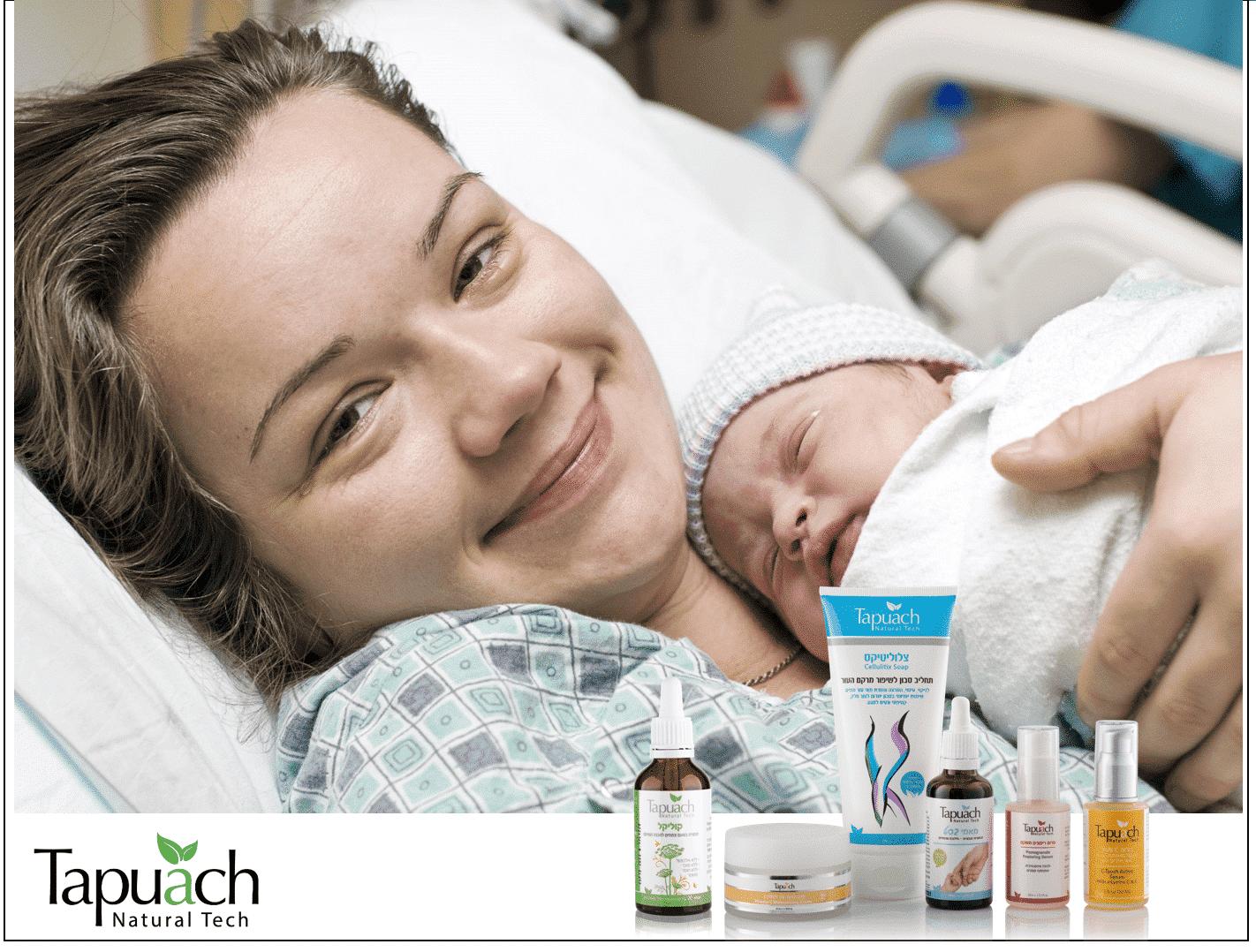 גזים אצל תינוקות, בעיות עיכול , טיפול בגזים אצל תינוקות